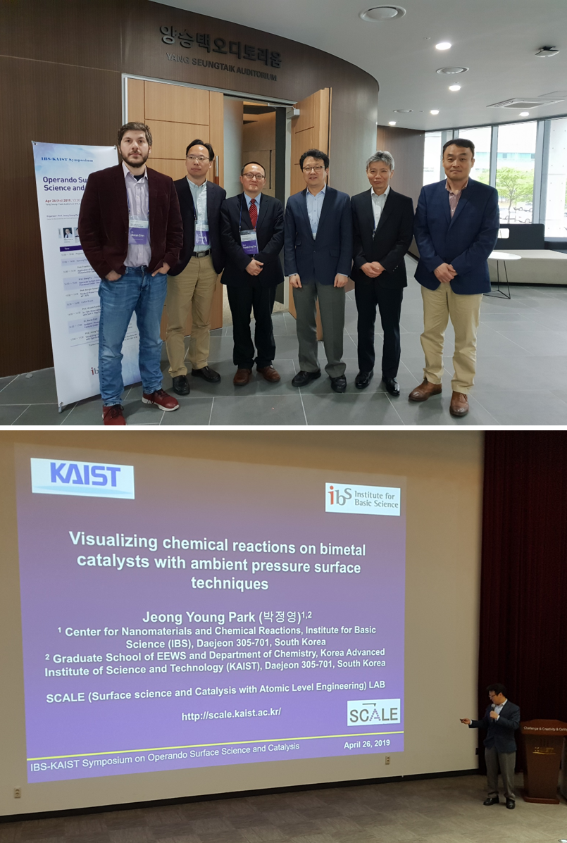 IBS-KAIST Symposium on Operando Surface Science and