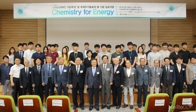 2019 IUPAC 100 주년 06-12.jpg